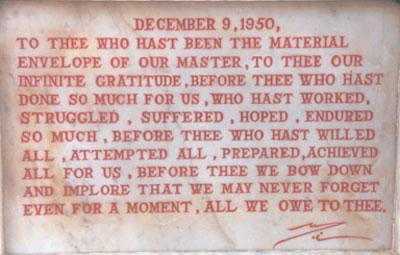 Мемориальная Надпись сделанная на Самадхи, послание Матери к дню Махасамадхи Шри Ауробиндо
