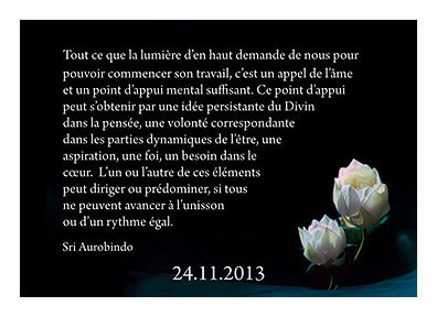 Даршан 24 ноября 2013 - День Сиддхи
