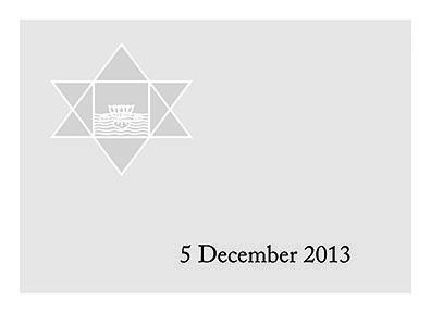 Даршан 5 декабря 2013 – День Махасамадхи Шри Ауробиндо