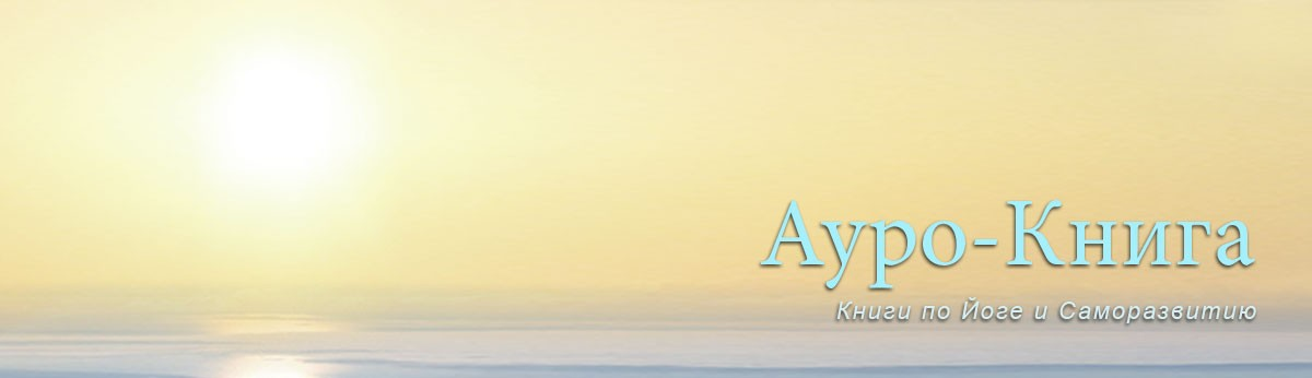 auro-ebook-main-page-header