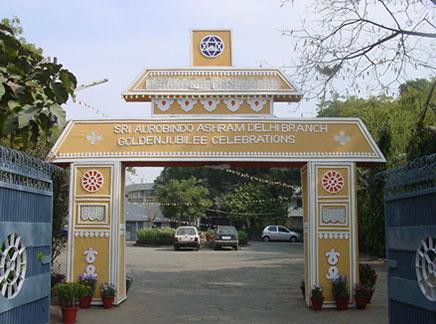 Центральный вход Ашрам Шри Ауробиндо Дели