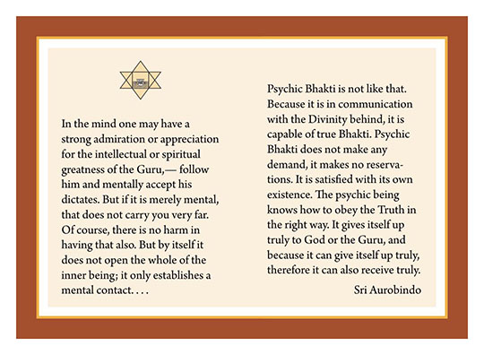 Даршан 15 Августа 2014 года — День Рождения Шри Ауробиндо