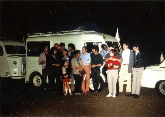 15 августа 1969г. члены первого каравана отправляются из Парижа (крайний слева Жерар, крайний справа Джанака, рядом с Франсуа)