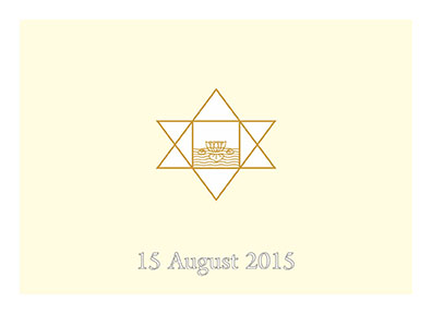 15aug2015date
