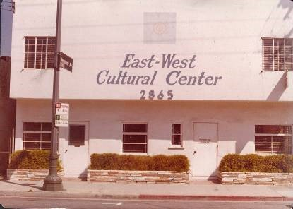 4-е помещение КЦВЗ – Лос-Анджелес, 9-я улица, д.2865. Сюда Центр переехал в 1964 г.
