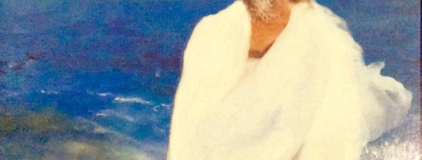 Изображение: Портрет Шри Ауробиндо в облаках